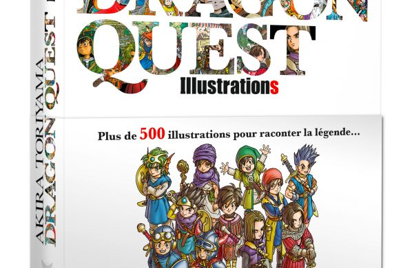 Dragon Quest Toriyama