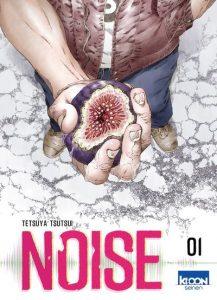 noise-1-ki-oon
