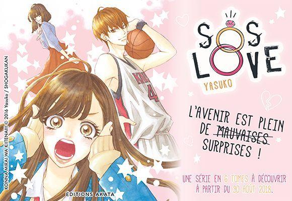 sos-love-akata-annonce