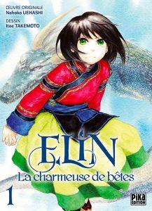 elin-charmeuse-betes-1-pika