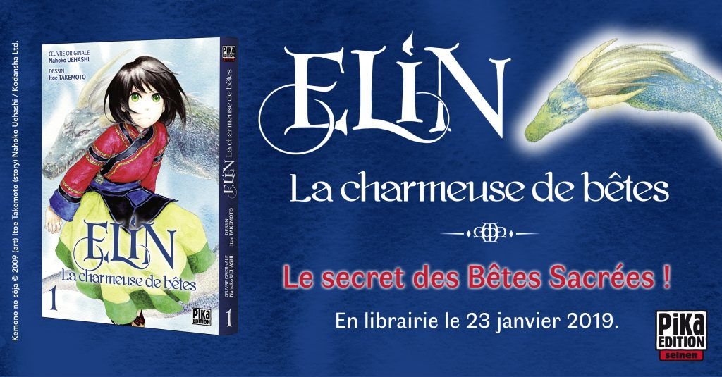 elin_banniereannonce_v1