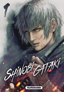 shinobi_gataki_10474