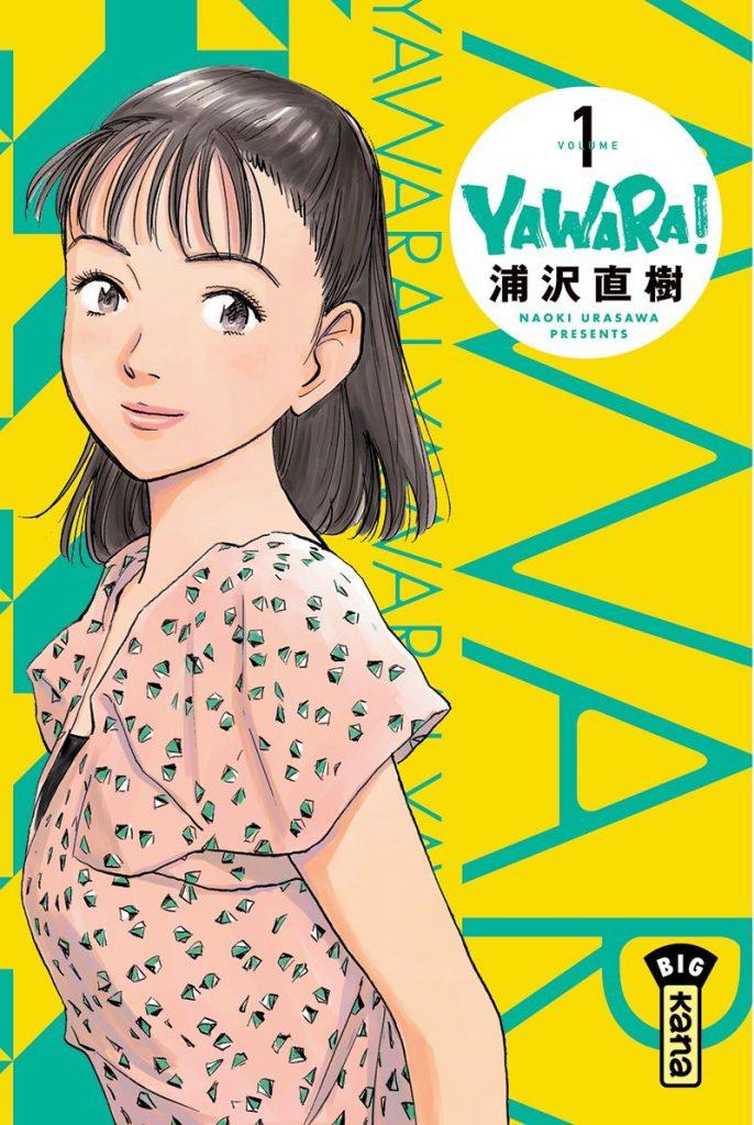 yawara-1-kana